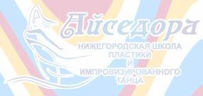 Финанс Поволжье: Новости